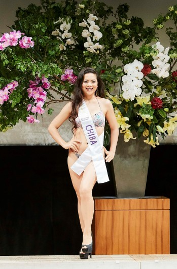 Miss Chiba 2017
