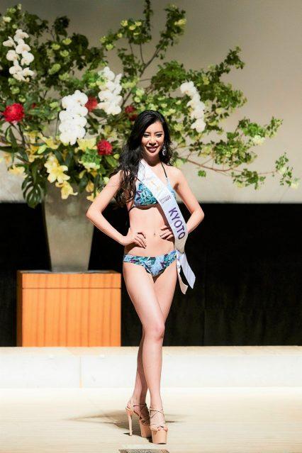 Miss Kyoto 2017