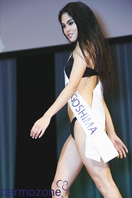 Miss Kagoshima 2016