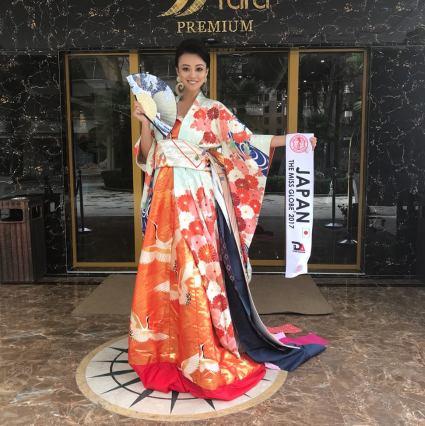 Miss Globe Japan 2017