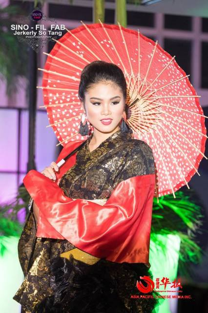 Miss Asia Pacific Japan 2017